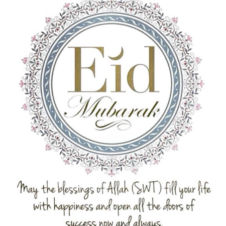 Eid ul Fitr Mubarak 2015
