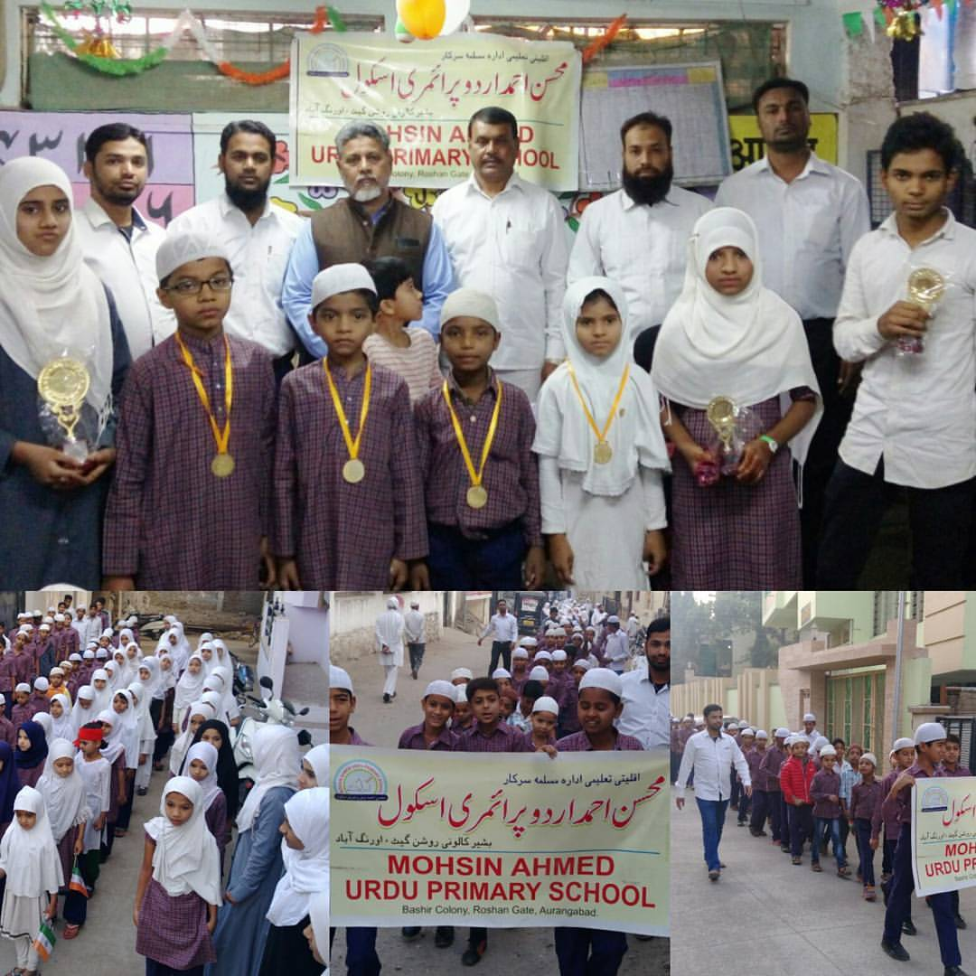 Republic Day celebrated at MAU School Aurangabad