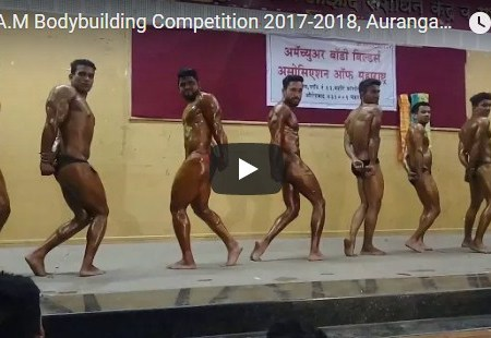 ABAM Bodybuilding Competition 2017-2018