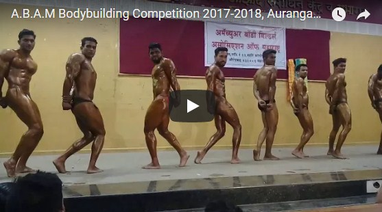 A.B.A.M Bodybuilding Competition 2017-2018 at Aurangabad